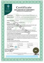国际标准认证iso 4427