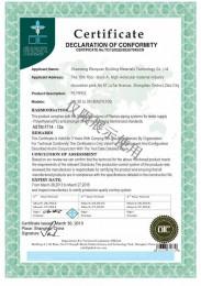 美标认证astm f714