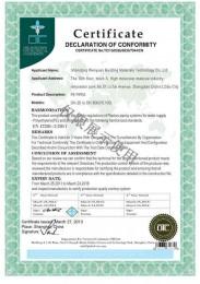 欧标认证en12201